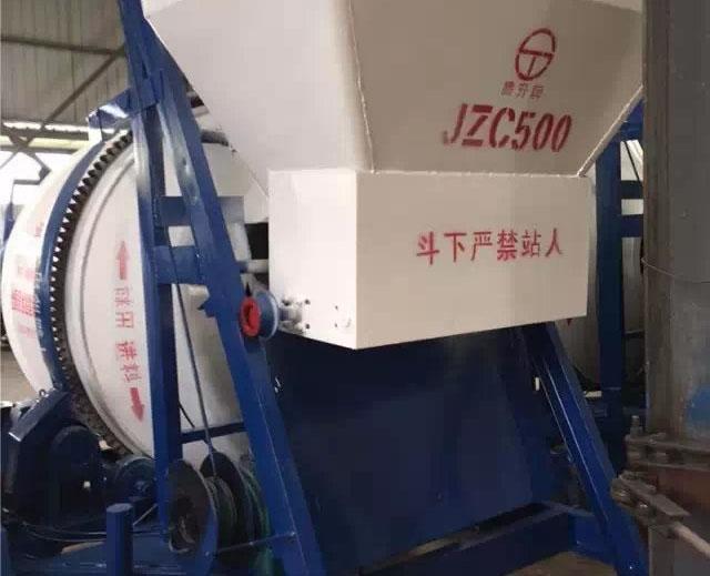 JZC750型搅拌机