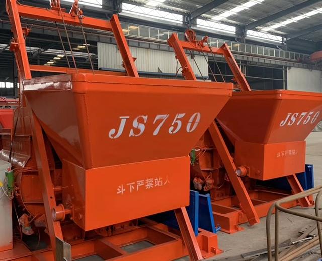 JS750型搅拌机