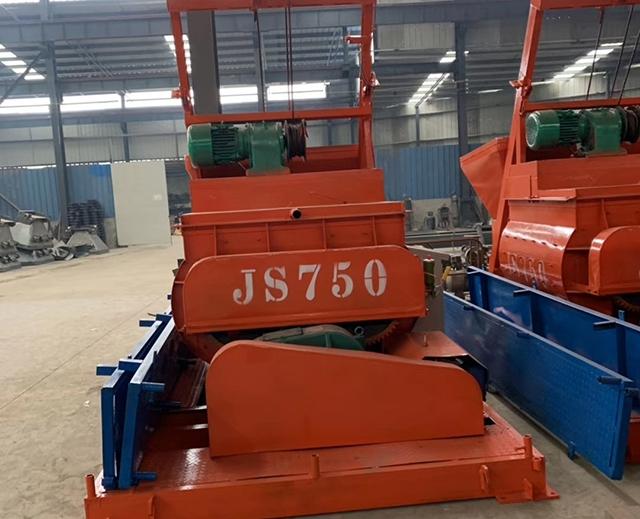 JS750型混凝土搅拌机